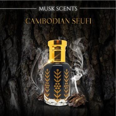 Cambodian Seufi